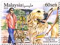 n° 1948/1950 - Timbre MALAYSIA Poste