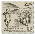 n° 3177/3179 - Timbre INDE Poste