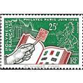 n° 26 -  Timbre Polynésie Poste