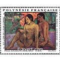 n° 160 -  Timbre Polynésie Poste aérienne