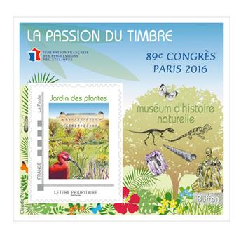 n° 11 - Timbres France FFAP