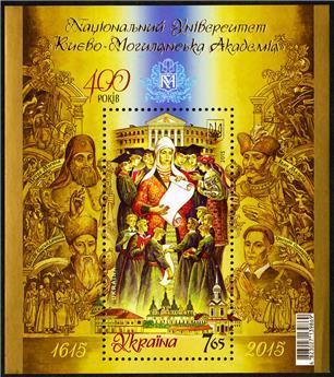 n° 120 - Timbre UKRAINE Blocs et feuillets