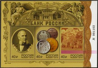 n° 410 - Timbre RUSSIE Blocs et feuillets