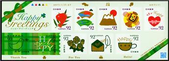 n° 7194 - Timbre JAPON Poste