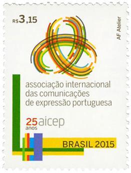 n° 3402 - Timbre BRESIL Poste