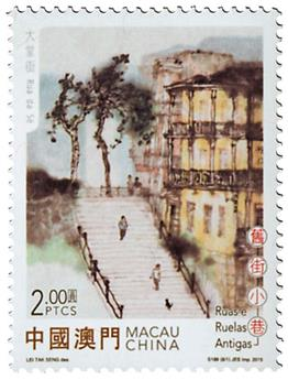 n° 1743 - Timbre MACAO Poste