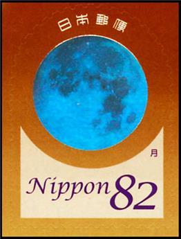n° 7239 - Timbre JAPON Poste