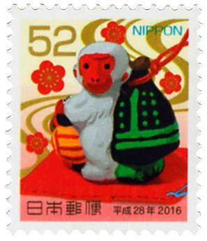 n° 7307 - Timbre JAPON Poste