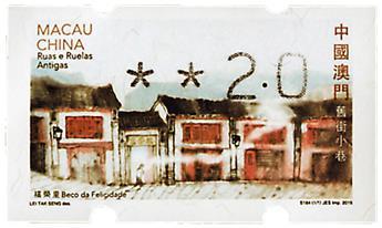 n° 10a - Timbre MACAO Timbres de distributeurs