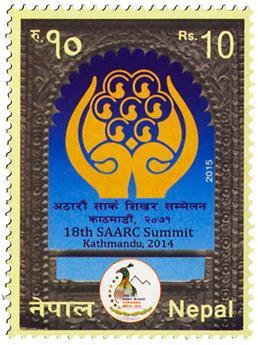 n° 1169 - Timbre NEPAL Poste
