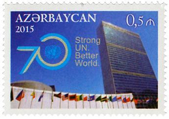 n° 910 - Timbre AZERBAIDJAN Poste