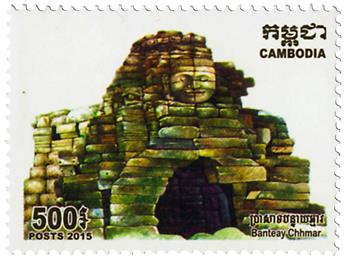 n° 2137/2140 - Timbre CAMBODGE Poste