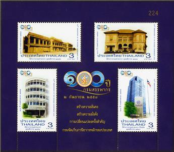n° 328C - Timbre THAILANDE Blocs et feuillets