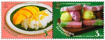 n° 3272 - Timbre THAILANDE Poste