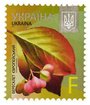n° 1227 - Timbre UKRAINE Poste