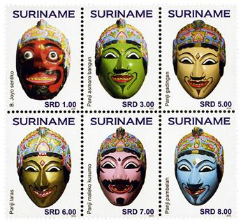 n° 2558 - Timbre SURINAME Poste