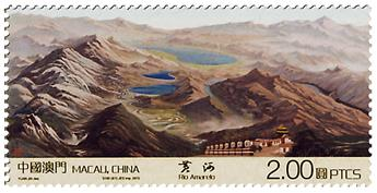 n° 1775 - Timbre MACAO Poste