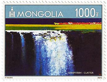 n° 3030 - Timbre MONGOLIE Poste