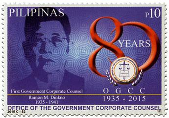 n° 4007 - Timbre PHILIPPINES Poste