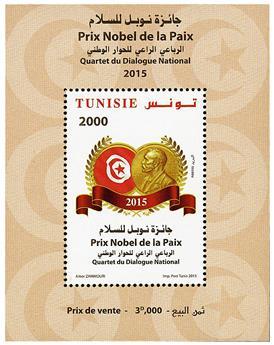 n° 51 - Timbre TUNISIE Blocs et feuillets