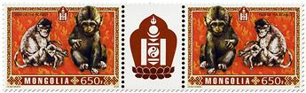 n° 3036 - Timbre MONGOLIE Poste