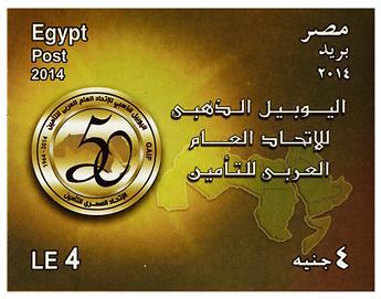 n° 114 - Timbre EGYPTE Blocs et feuillets