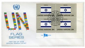 ONU (New York) : Poste aérienne (1983)
