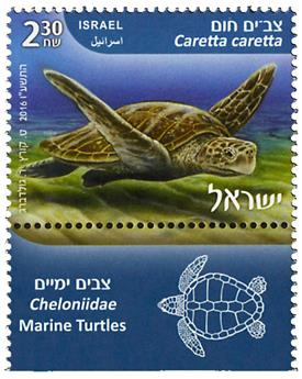 n° 2406 - Timbre ISRAEL Poste
