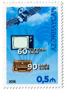 n° 916 - Timbre AZERBAIDJAN Poste