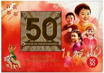 n° 175 - Timbre SINGAPOUR Blocs et feuillets
