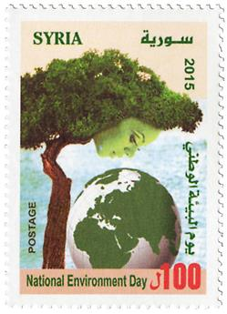 n° 1563 - Timbre SYRIE Poste