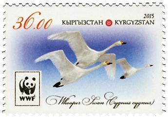 n° 695 - Timbre KIRGHIZISTAN (Poste Kirghize) Poste