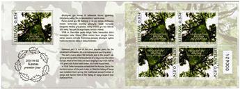 n° C1062 - Timbre LITUANIE Carnets