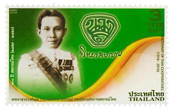 n° 3316 - Timbre THAILANDE Poste