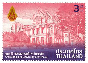 n° 3324 - Timbre THAILANDE Poste