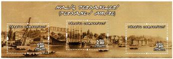 n° 108 - Timbre TURQUIE Blocs et feuillets