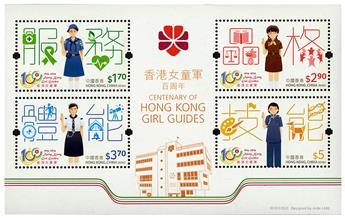 n° 1820 - Timbre HONG KONG Poste