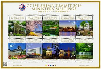 n° 7490 - Timbre JAPON Poste