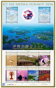 n° 7530 - Timbre JAPON Poste