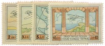 n°1/4* - Timbre Grèce  Poste aérienne