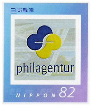 n° 6883B - Timbre JAPON Poste