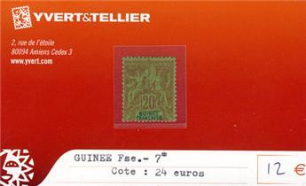 GUINEE - n° 7*