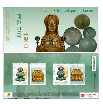2016 - Émission commune-France-République de Corée-(pochette)