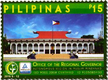 n° 4044 - Timbre PHILIPPINES Poste