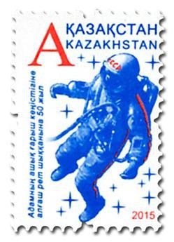 n° 719 - Timbre KAZAKHSTAN Poste