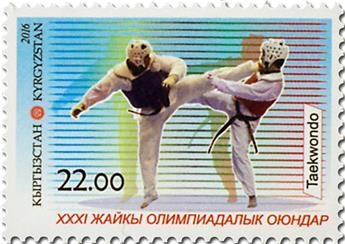 n° 709 - Timbre KIRGHIZISTAN (Poste Kirghize) Poste