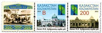 n° 732 - Timbre KAZAKHSTAN Poste