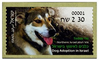 n° 102 - Timbre ISRAEL Timbres de distributeurs