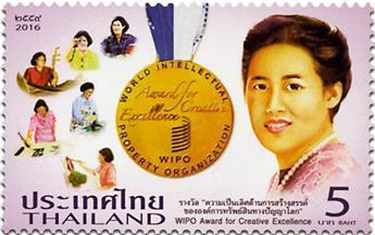 n° 3339 - Timbre THAILANDE Poste