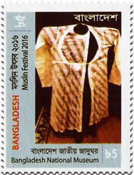 n° 1031 - Timbre BANGLADESH Poste